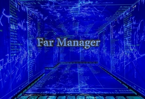 Far Manager 3.0.4024 RuS + Portable