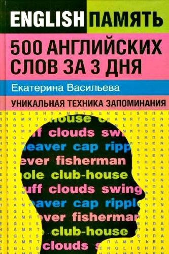 500 ���������� ���� �� 3 ���: ���������� ������� �����������