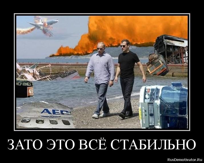 В больницы Петербурга доставили 43 пострадавших при взрыве в метро - Цензор.НЕТ 22