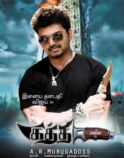 Kaththi (2014) (Tamil) Louts DvDRip x264 AC3 5 1 Hon3y