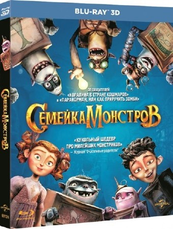 Семейка монстров / The Boxtrolls (2014) HDRip/BDRip 720p/BDRip 1080p