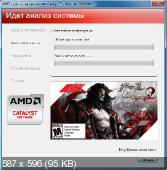 AMD Chipset Drivers 14.4