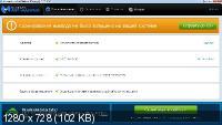 Malwarebytes Anti-Malware Premium 2.0.2.1010 Beta
