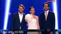 Евровидение-2014 / Евровидение-2014 (2014) SATRip