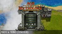 Age of Mythology: Extended Edition [v 1.5] (2014) PC | RePack от Brick
