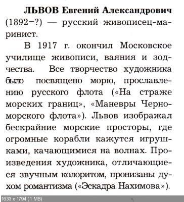 http://i63.fastpic.ru/thumb/2014/0509/40/12d1df2ac3a2a1eab0039a5f2ad1e840.jpeg