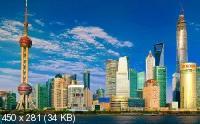 Архитектура крупнейших городов разных стран на фото. Часть 3
