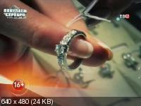 Без обмана. Покупаем серебро (19.05.2014) SATRip