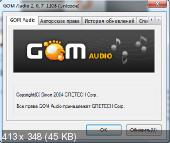 GOM Audio Player 2.0.7.873 Ml/Rus