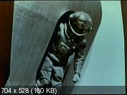 Путешествие на доисторическую планету (1965) DVDRip