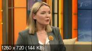 Наедине со всеми. Лариса Вербицкая (2014) HDTVRip 720p