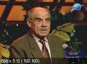 Встречи с любимыми актерами / Михаил Глузский (1997) SATRip