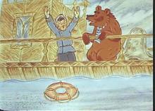 Смех и горе у бела моря (1988) DVDRip