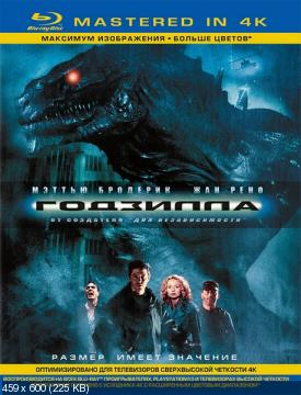 Годзилла / Godzilla (1998) BDRip 720p | 4K Remastered