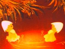 Картинки с выставки (1984)