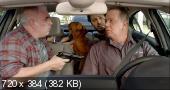 Угонщик поневоле / Если можете... Ездите! / Se Puder... Dirija! (2013) DVDRip | MVO