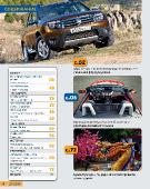 Автомир. Тест-драйв №12 (июнь 2014)