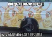 Фотоподборка '220V' 07.06.14