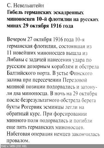 http://i63.fastpic.ru/thumb/2014/0608/9a/15a67c25fa61ec4be35971d8153e049a.jpeg