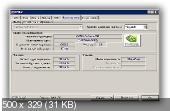 CPU-Z 1.69.3 Portable (х86/x64)