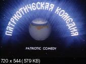 http://i63.fastpic.ru/thumb/2014/0621/b0/c0ad222f1a757e07c188e2085e2001b0.jpeg