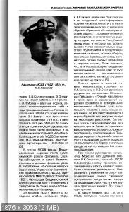 http://i63.fastpic.ru/thumb/2014/0623/42/fb46af6aa1d743258eee6c5ca3589c42.jpeg