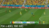 Футбол. Чемпионат Мира 2014. Группа A. 3-й тур. Камерун - Бразилия. Первый HD [23.06] (2014) HDTVRip