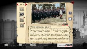 Valiant Hearts: The Great War (2014) PC | RIP от Ученик_77