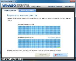 WinASO RegDefrag 2.7.0 (Русификатор)