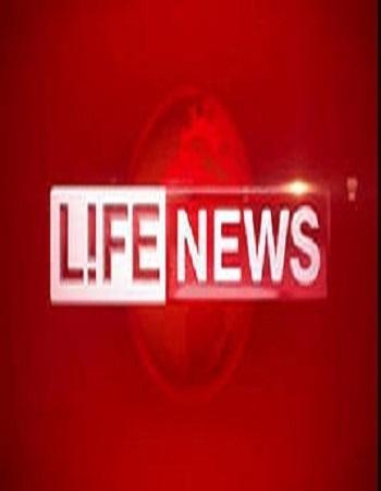 ������� LifeNews � 17-00 �� ������