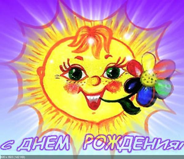 http://i63.fastpic.ru/thumb/2014/0629/82/93804d162df484fe2de46e22f7814b82.jpeg