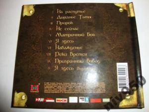 """""""Кипелов"""" - Реки Времен (2005)"""