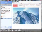 Earth Alerts 2014.1.152 [En]
