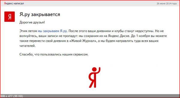 http://i63.fastpic.ru/thumb/2014/0701/01/7bcfaa74a9d59f2fd538b682ab04cf01.jpeg