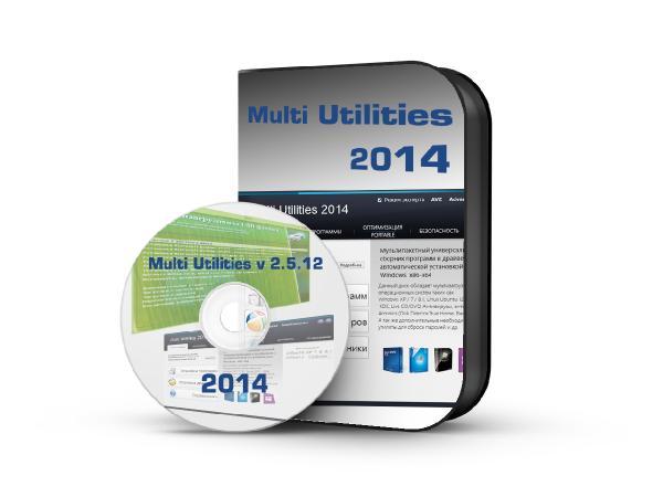 Multi Utilities 2014 (2014) RUS