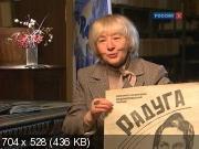 Острова (Марк Донской) (2011) TVRip