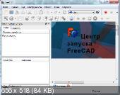 FreeCAD 0.14.3700 (x86/x64)