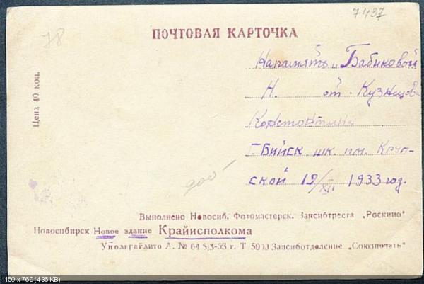http://i63.fastpic.ru/thumb/2014/0703/bc/cb09c18d4a254ff312bbb116c85003bc.jpeg