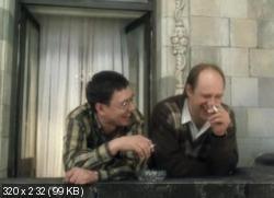 Зависть богов (2000) DVDRip от MediaClub {Android}