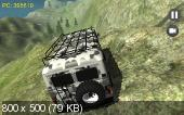 Russian SUV 1.2