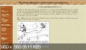 Монтаж сайдинга: пошаговые инструкции (2012) Мультимедийный курс