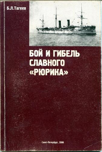 http://i63.fastpic.ru/thumb/2014/0822/6e/b03daf3c9d70d0457aedbace9355456e.jpeg