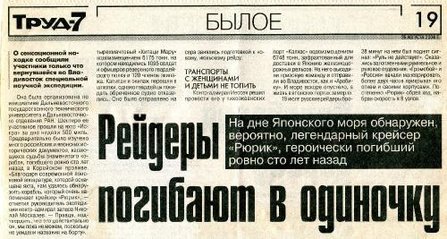 http://i63.fastpic.ru/thumb/2014/0822/fd/97fbd4d7485a1b347cd383c99d1a53fd.jpeg