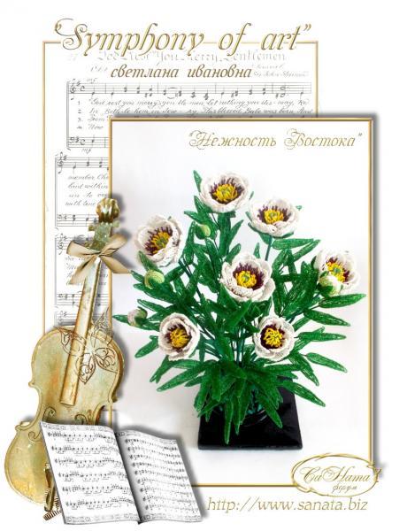 """Поздравляем победителей """"Symphony of art """" 75e2d7ae1aab487f890cb40c72bc0b6d"""