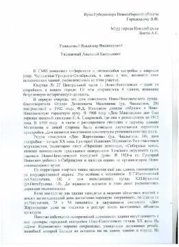 http://i63.fastpic.ru/thumb/2014/0829/4d/105e0d95ac985d59b6a04455a3a5764d.jpeg