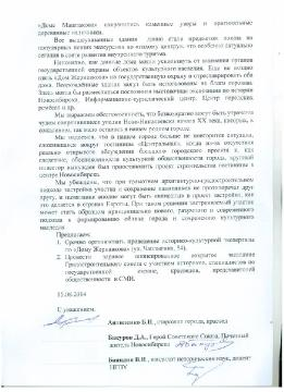 http://i63.fastpic.ru/thumb/2014/0829/54/1cc36efbd72fd7a3f0584a618094ff54.jpeg