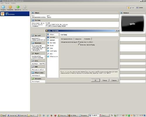 Администратор серверов Linux (Ubuntu). Уровень 1-2 (2014) Видеокурс
