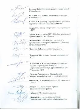 http://i63.fastpic.ru/thumb/2014/0829/c0/f37d1a2116ed4c3ee8e375f320d50fc0.jpeg