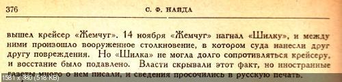 http://i63.fastpic.ru/thumb/2014/0831/94/f87ab296418beb89d45bdcc60c76cb94.jpeg