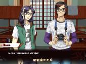 Yousei / Йосей (2013) PC